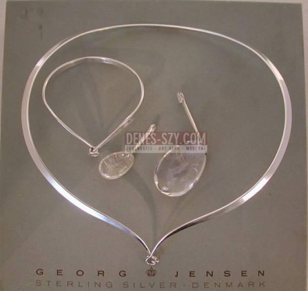 Mid Century, 1950s design, Georg Jensen: Torun sterling quartz neck ring, bracelet / bangle with pendant # 169, 205