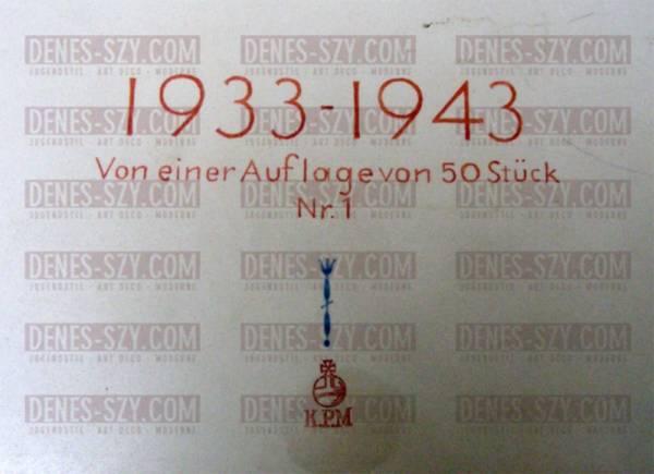 KPM BERLIN PORZELLAN, Flugzeugwerke Henschel, Jubiläumsplatte