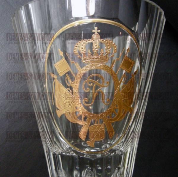 Goblet wine glass Fridericus Rex Preussen 1910