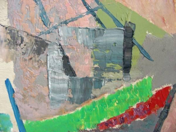 ELSA SCHULZ Abstraktes Boot
