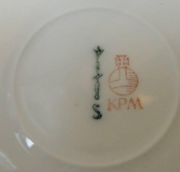 grande ciotola porcellana di KPM Berlino forma URBINO