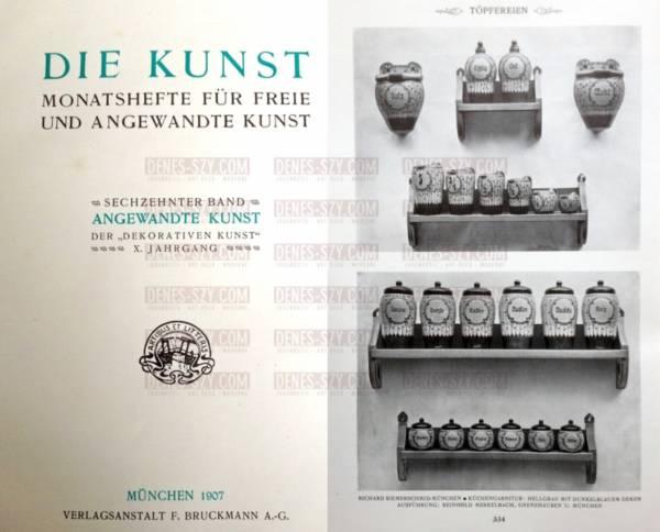 Vorrats-Wandbehalter, R. Riemerschmid 1903/04